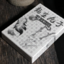Unbranded Sky Descender Playing Cards